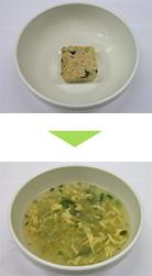 FDタマゴスープ